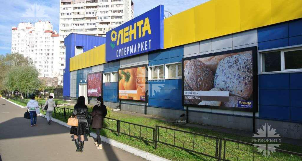 Продажа бизнеса в реутово частные объявления аренда квартир симферополь